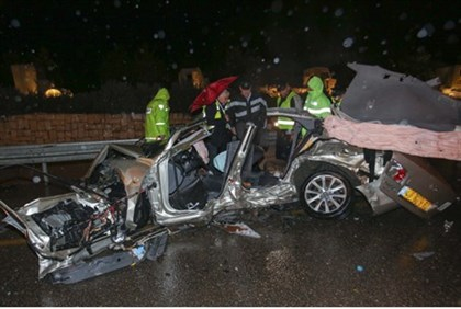 A fatal car crash killed three Monday night