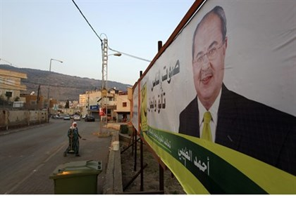 Arab turnout for Tuesday's election is expected to be low