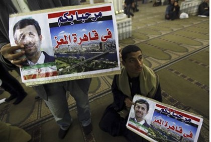 Sunni Egyptians protest Ahmadinejad's visit to country