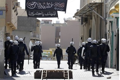 police in Bahrain