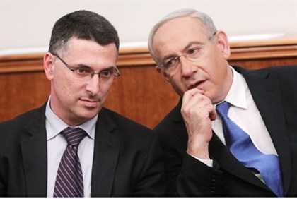 Saar and Netanyahu