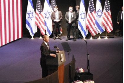 President Barack Obama in Jerusalem, Israel