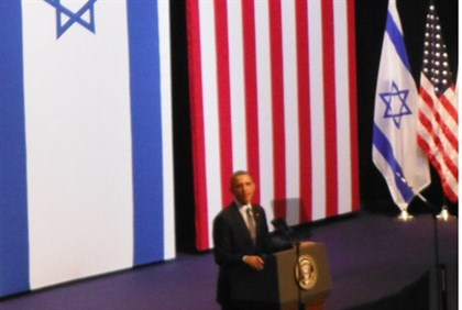 Barack Obama in Israel 2013 Jerusalem speech