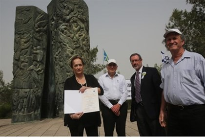 "From left to right: ""Jewish Rescuers Citation"" - Oded Furst, grandson of the late Otto Komoly,, Alan"