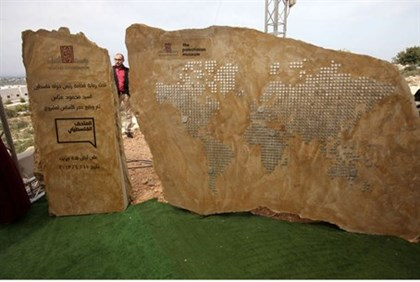 "The foundation stone of the ""Palestinian Museum"" in Bir Zeit"