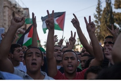 Arabs protest Israel in Jerusalem (archive)