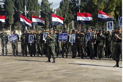 Forces loyal to Syria's President Bashar al-Assad