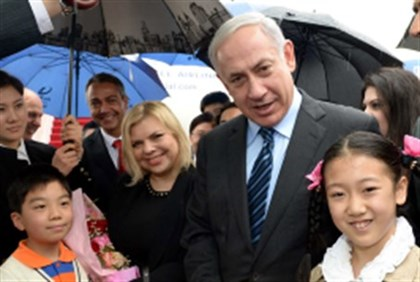 Netanyahus in China