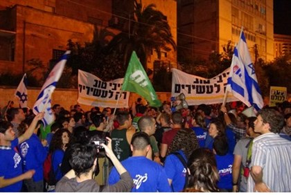 Protest outside Netanyahu's home in Jerusalem