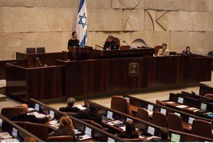 Knesset absence noted