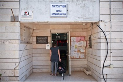 Entrance to Tipat Chalav clinic (illustrative)