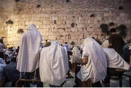 Tisha b'Av at Kotel
