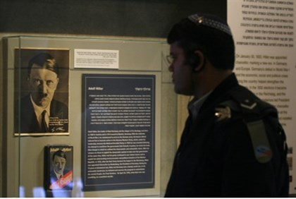 Adolph Hitler exhibit (illustrative)