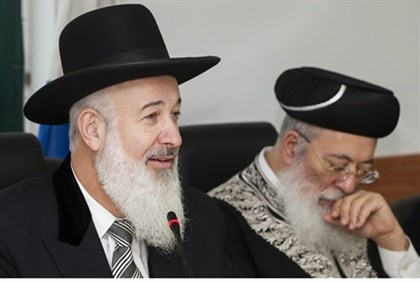 Current Israeli Chief Rabbis Shlomo Amar (right) and Yona Metzger (left)