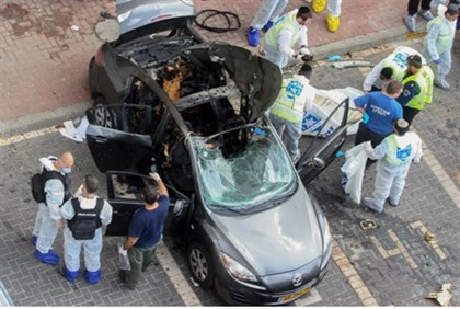 Aftermath of car bomb in Rishon Letzion