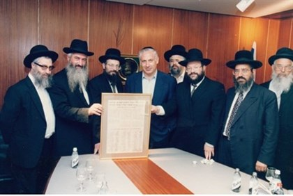 RCP meet Netanyahu (file)