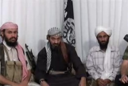 AQAP leader Nasser al-Wuhayshi (in white)