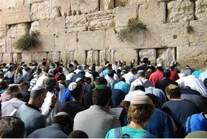 Slichot at the Western Wall