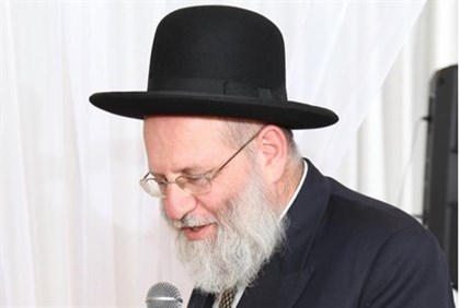 "Rabbi Spektor zt""l"