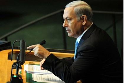 Netanyahu at the UN Assembly