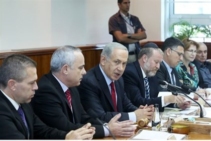 Israeli cabinet meeting (archive)