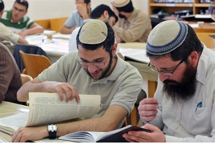 "Students at a Religious Zionist ""hesder"" yeshiva"