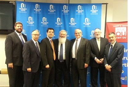 Deputy Minister Eli Ben-Dahan with OU Management