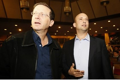 Bennett, Herzog before national elections (Illustrative)