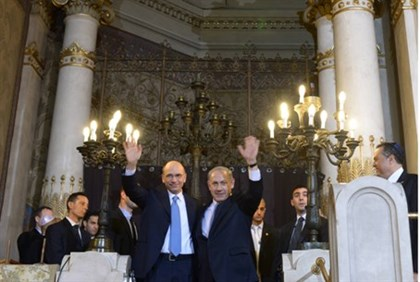 Binyamin Netanyahu with  Italian PM Enrico Letta at the Great Synagogue of Rome