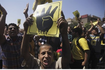 Muslim Brotherhood protesters