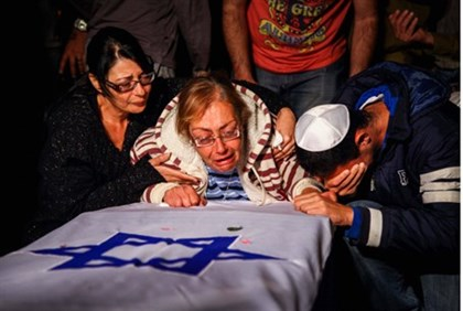 Family of Eden Atias mourns him at his coffin