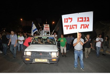 Protest for re-elections in Beit Shemesh