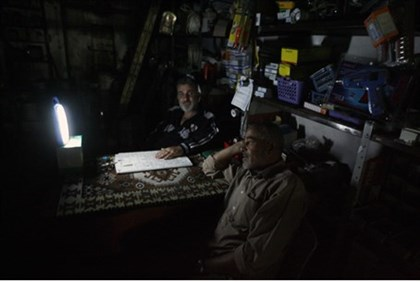 Gaza during power outage