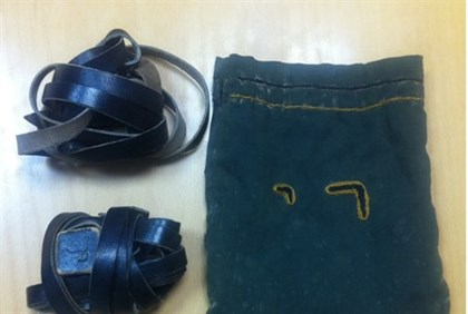 The found tefillin