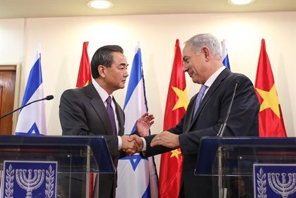 Binyamin Netanyahu with Chinese FM Wang Yi
