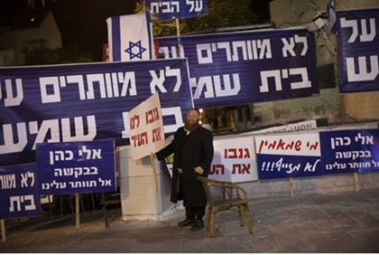 Posters calling for new Beit Shemesh elections