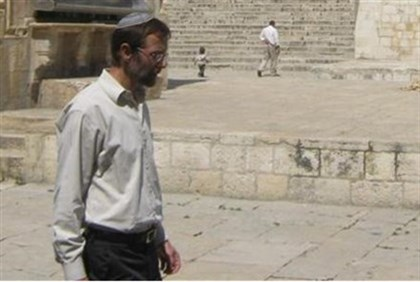 Moshe Feiglin on Temple Mount (file)