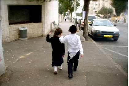 Hareidi children, Jerusalem (file)