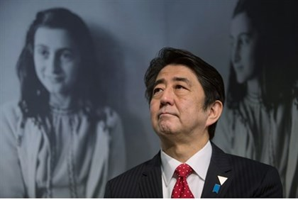 Japan's Prime Minister visits the Anne Frank House museum in Amsterdam