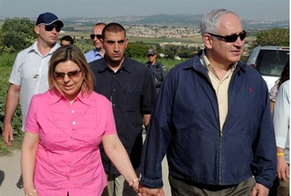 Binyamin Netanyahu at heritage site (file)