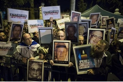 Bereaved families protest last terrorist release