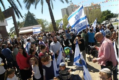 Jewish counter-protest in Karmiel