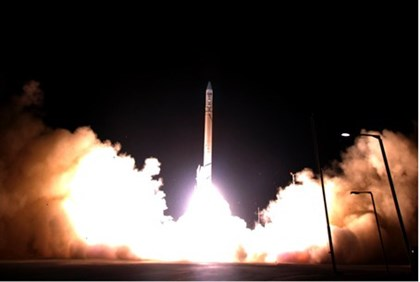 Launching of previous Ofek satellite