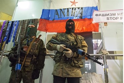Pro-Russian separatists in eastern Ukraine