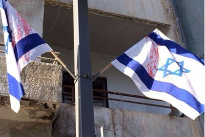 Desecrated flags in Jaffa
