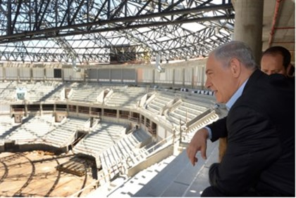 Netanyahu at sports center