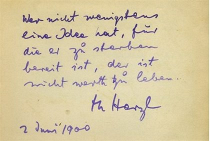 Herzl dedicated autograph