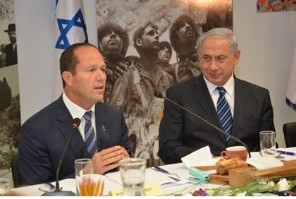 Nir Barkat, Netanyahu at Jerusalem Day Ceremony