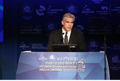 Lapid at Herzliya Conference