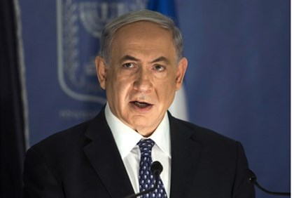 Prime Minister Netanyahu speaks during press conference with German foreign minister